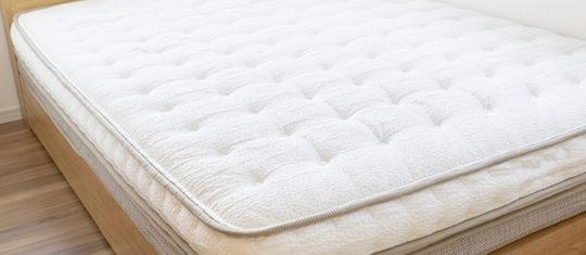 Qualité du lit matelas